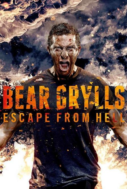 Une virée en Enfer avec Bear Grylls_